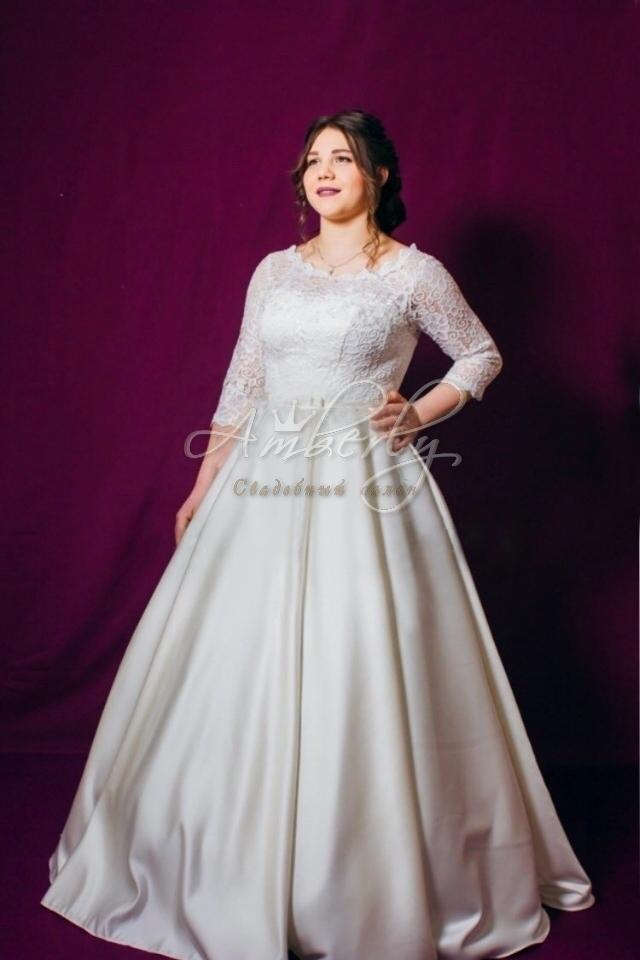 Грета свадебное платье 5900 грн. 3d2d0dc976623